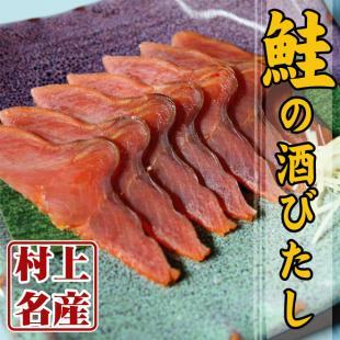 鮭の酒びたしイメージ